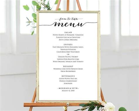 Farm to Table Menu Template: Instantly download, edit and