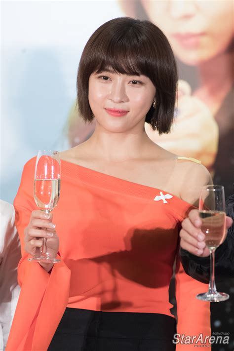 [Photos] Ha Ji Won at 'Manhunt' movie premiere in Hong