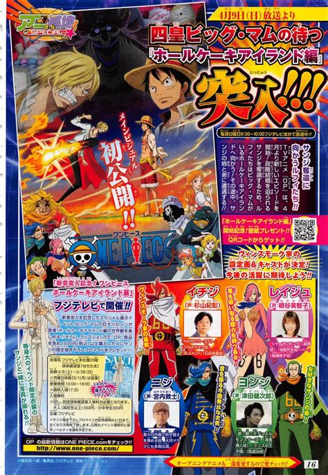 """One Piece """" Whole Cake Island Arc """" begins April 9th 2017"""