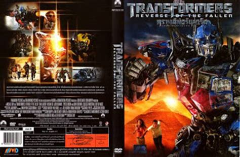 PC Games CD Cover: Transformers 2 Revenge Of The Fallen